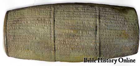 Nebuchadnezzar-cylinder