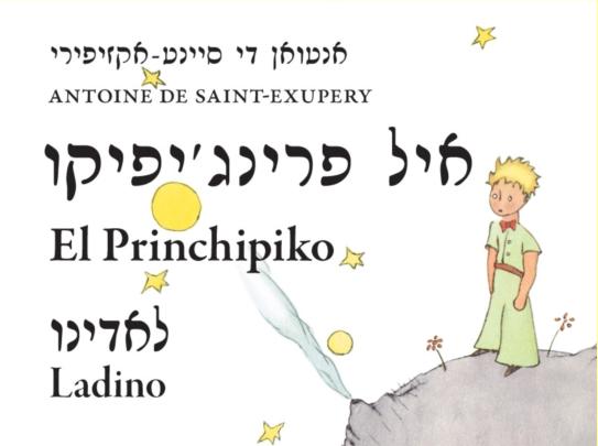 El_princhipiko