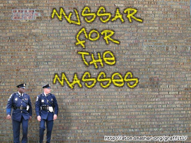 Mussar masses